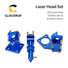 Serii K Cloudray CO2 laserowe zestaw słuchawkowy dla 2030 4060 K40 maszyna do laserowego cięcia i grawerowania tanie tanio CO2 Laser Head Set (4060) 50 8mm 12 18 20mm
