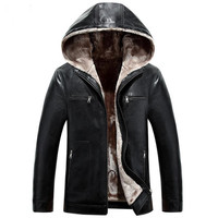 New Listing Fall And Winter High End Business Casual Men S Leather Jacket Hooded Jacket Warm