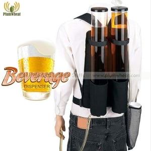 Image 5 - 6 리터 듀얼 샷 배낭 맥주 및 음료 디스펜서 bt07