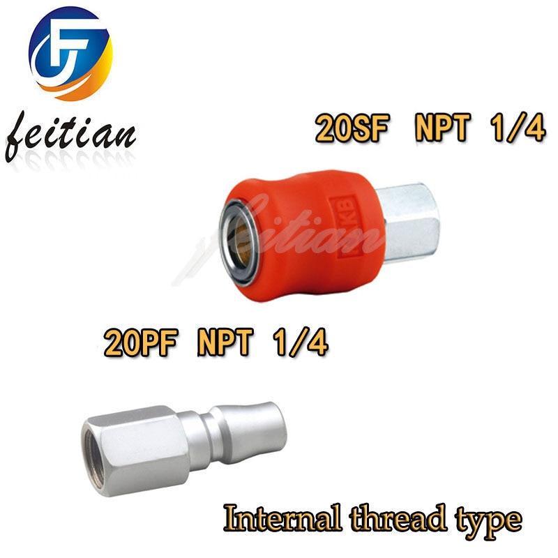 Высококачественный желтый нейлоновый материал 1 шт. 12 мм внутренняя резьба Пневматический соединитель для шланга быстрая муфта разъем