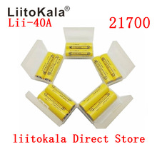 2 14PCSLiitoKala Lii 40A 21700 4000mah Li Ni Battery 3,7 V 40A 3,7 V 30A power 5C Rate разряд