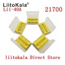 Batería li ni de 2 14PCSLiitoKala, Lii 40A, 21700, 4000mah, 3,7 V, 40A, 3,7 V, 30A, descarga de tasa 5C