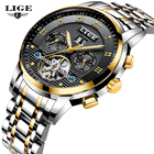 2018 LIGE Men's Skeleton Wrist Watch Stainless Steel Antique Design Automatic Mechanical Watches Male Clock Fashion Sport Watch