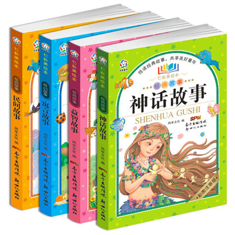 4pcs/set Chinese Stories Books Pinyin Picture Mandarin Book Folktale Fable Story Fairy Tale Puzzle Story For Kids Children