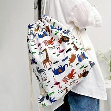 None Women Cute Cartoon Animal Printing Travel Canvas Drawstring Backpack Bag