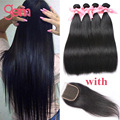 Brazilian Straight Virgin Hair 4 Bundles With Closure Brazilian Virgin Hair With Lace Closure Queen Hair Products With Closure