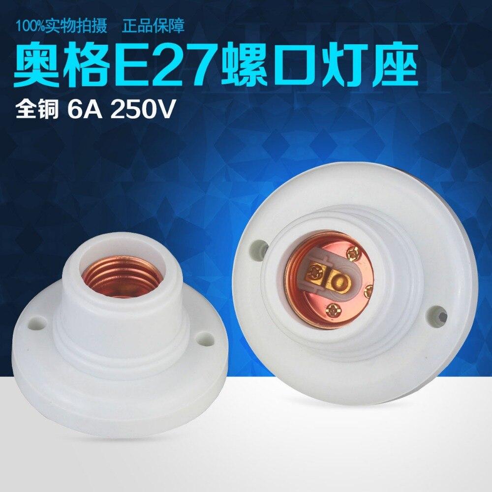 دو قطعه / لات ، شومیز نوع دارنده E27 لامپ پیچ E27 سوکت پیچ مدور ، ضخیم شدن ، تحویل رایگان