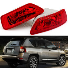 цена на Tail Bumper Lamp for Jeep Compass Grand Cherokee 11-16 For Dodge Journey 11-16 Fog Lights Reflector Housing Replacement