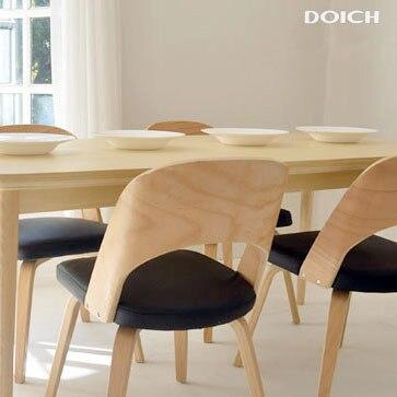 dodge furniture small apartment bentwood chair scandinavian modern