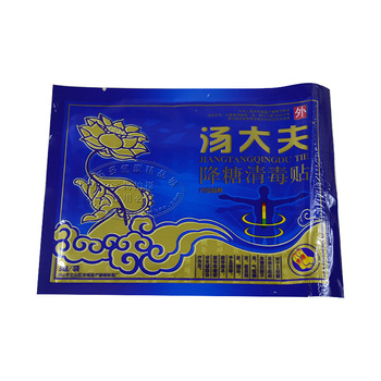 10pcs Chinese Natural Herbal Medications Treatment Cure Diabetes Reduce High Blood Sugar Diabetes Patch