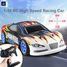 1:10 Remote Control 2.4G High Speed Racing Car Vehicles Children Electric RC Toys Gift