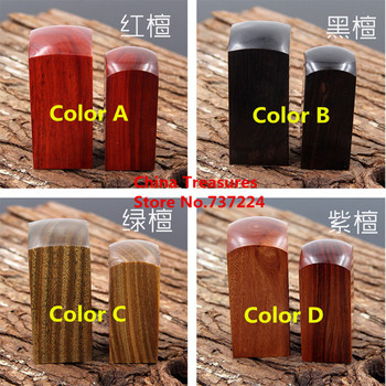 Price for 1 piece,Padauk Wooden Seal Square Calligraphy Seal Name Stamp Xian Zhang,Laser Carving,Free Carve 1