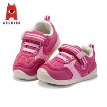 Abckids 2019 New Net Mesh Sport Outdoor Children Casual Non-slip Shoes Running Striped Sneakers
