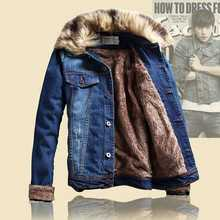 New Men Autumn Winter Rabbit Fur Collar Thick Velvet Denim Jacket Casual Retro Slim Turn Collar Jeans Coat Clothings S2550