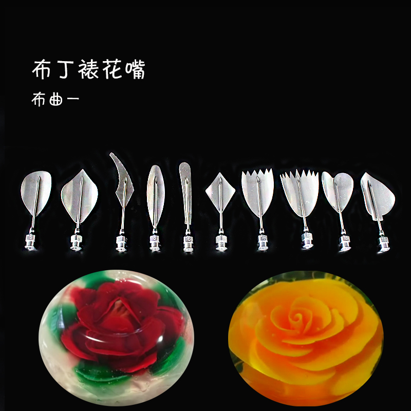free shipping 3d Gelatin Art Tools 3d Jelly Cake Tools 10 Pcs set