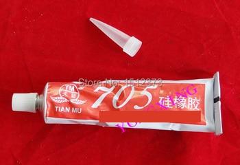 1 шт./лот силиконовой резины 705 prvent окисления поверхности
