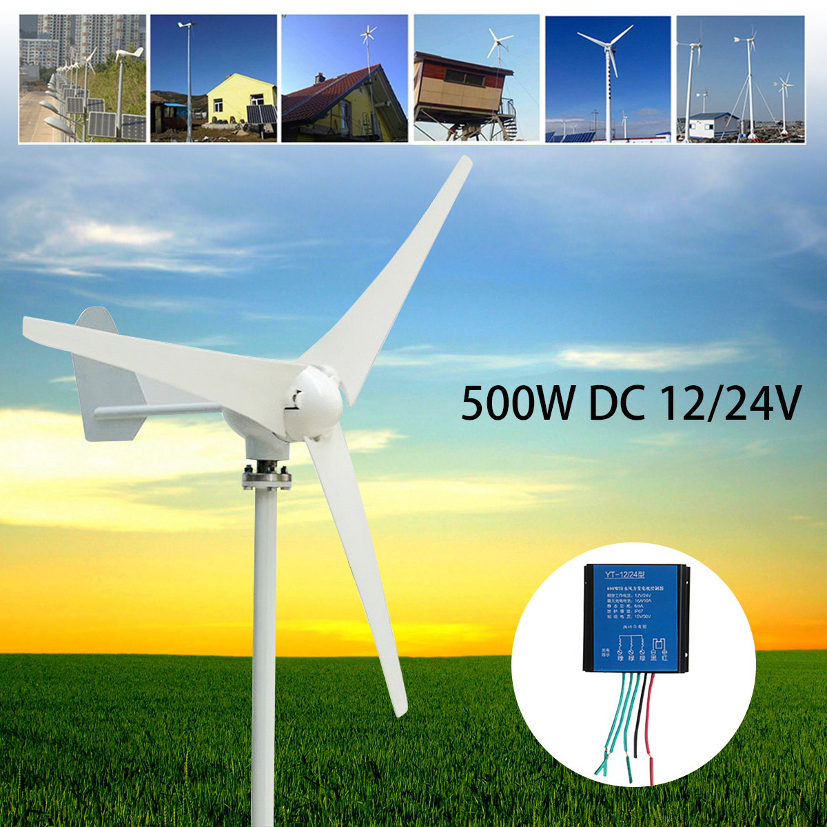 Max 600W Wind Turbine Generator DC 12V 24V 3 Blade Power Supply + Charge Controller