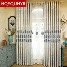 European-style luxury light-colored high-precision Jacquard Blackout curtains for Bedroom window curtain Living Room/Kitchen