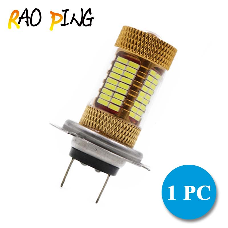 Raoping 1PC H7 LED Bulb Car Fog Light DRL Headlight 81SMD 4014 Chips Lens Auto Driving Lamp Bulb Daytime Running Lights DC 12V dc12v h7 7 5w 5led led fog light high power car auto led xenon white daytime running light bulbs headlight head lights