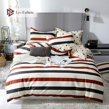Liv-Esthete Classic Stripe Series Bedding Set Duvet Cover Dot Flat Sheet Bedspread Single Double Queen King Bed Linen For Adult(China)