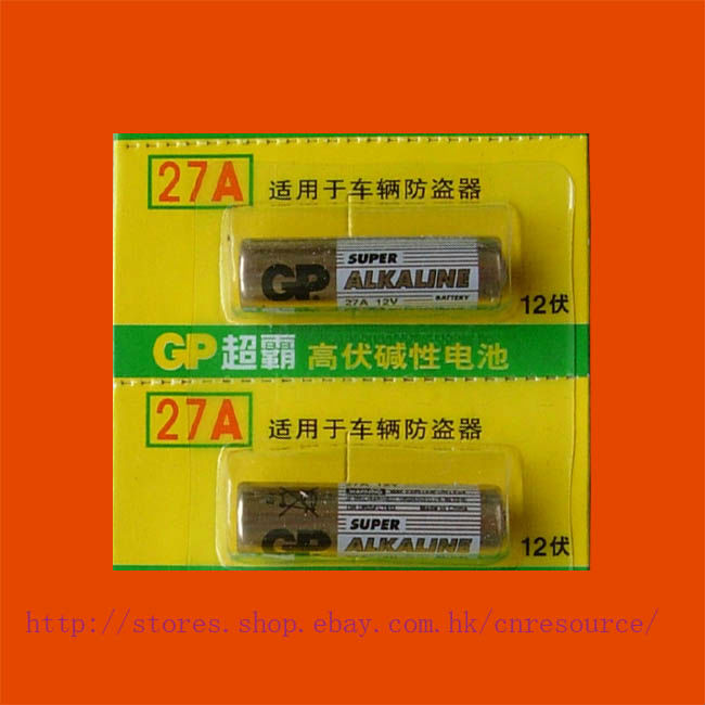 2 x GP 27A MN27 12V Alkaline Battery