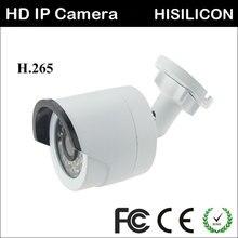 #LBX30S500 H.265 HISILICON 5.0MP External POE Optional WDR Varifocal Waterproof IP66 BuIlet CCTV IP Digital Camera