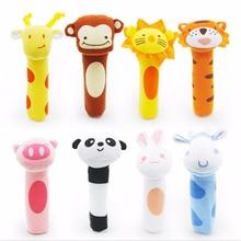 Baby Rattles Mobiles Cute Toys Cartoon Animal Hand Bell Soft Toddler Oyuncak Plush Bebe 0-12 Months DS29