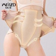 Cotton high waist postpartum belly pants womens abdomen underwear hip shaping slimming autumn & winter