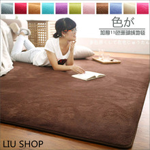 LIU 14 colors coral velvet large carpet bedroom shop living room bedside table modern rectangular home rug soft sofa tatami mat