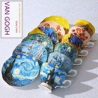 Набор чашек для кофе, в виде костяного фарфора, в европейском стиле, Винсента Виллема, Ван Гога