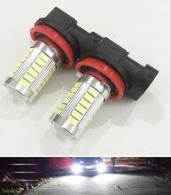 1pcs Car led DC12V H8 H11 Fog Lamp Bright LED Light Bulbs DRL 33 5630 SMD with Lens Xenon White Ice Blue Yellow 2z9