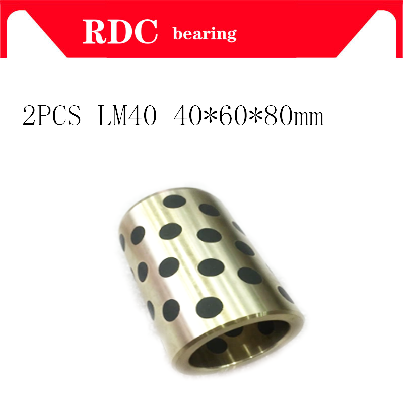 Free shipping 2PCS 40x60x80 mm linear graphite copper set bearing copper bushing oil self-lubricating bearing JDB LM40UU LM40 lm40uu solid inlay graphite self lubricating linear bearings bushings without oil graphite copper sleeve 40 60 80