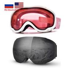 スキースキーゴーグルスノーマスク二層雪スノーボードメガネ UV400 防曇雪保護眼鏡男性女性ゴーグル