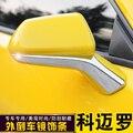 for chevrolet CAMARO ZL1 2016 external rearview mirror modified trim sequins decorative interior