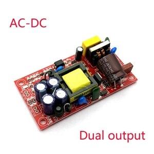 Image 2 - 12V1A/5V1A 24V1A/5V1A 12V1A/7V1A באופן מלא מבודד מיתוג אספקת מודול/DC פלט כפול/AC DC מודול