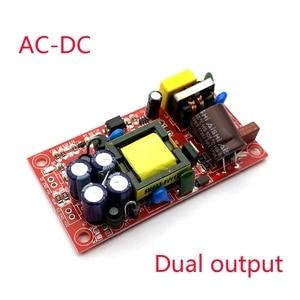 Image 2 - 12V1A/5V1A 24V1A/5V1A 12V1A/7V1A tam izole anahtarlama güç kaynağı modülü/DC çift çıkış/AC DC modülü