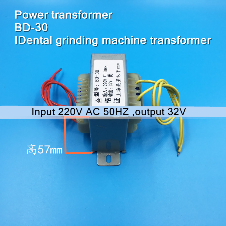 Power <font><b>transformer</b></font> BD-30 Input 220V AC 50HZ output <font><b>32V</b></font>,AC32V Dental grinding machine <font><b>transformer</b></font> image