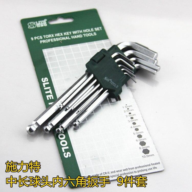 9pcs herramientas hexagonales de llave hexagonal dentro de la fuerza - Herramientas manuales - foto 1