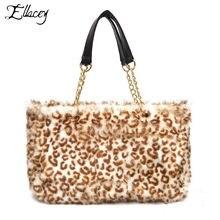 7360f5fd6dfe Winter Faux Fur Handbag Women Shoulder Bags Large Capacity Casual Tote Bag  Fashion Leopard Handbag chain bag Bolsa Feminina