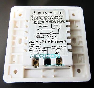 2PCS Senser Infrared IR Switch Module Body Motion Sensor Auto On off Lights