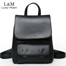 Luxy Moon женщины рюкзак черный сумка свежий рюкзак PU кожаная сумка для девочек-подростков школьная твердые сумки Mochila 2017 XA1080H