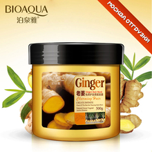BIOAQUA 500 ml Ginger Hair Mask Moisturizing Deep Repair Frizz For Dry Damaged Hair Smooth Hair Conditioner