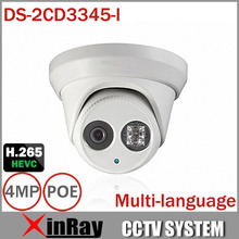 HIK 1080P Full HD 4MP Multi-language CCTV Camera DS-2CD3345-I POE IPC ONVIF Waterproof Camera For Security System