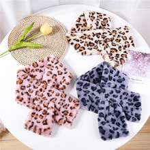 2019 New Women Scarf Hair Collar Double-Sided  Leopard Winter Cross Thick Warm Wool Plush Faux Fur Set Tide For Ladies