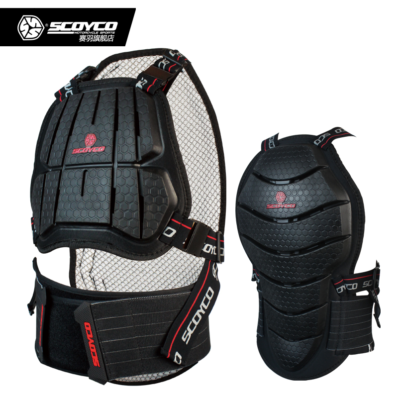 SCOYCO AM04 Motorcycle Armor Protective Jacket moto armor body Motocross protector Back Chest Shockproof buffer Pads