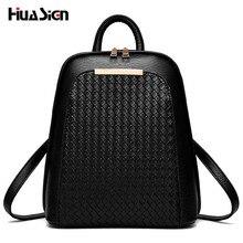 Huasign винтаж повседневный стиль кожа weave школьные сумки высокого качества hotsale женщины конфеты сцепления известный дизайнерский бренд рюкзак