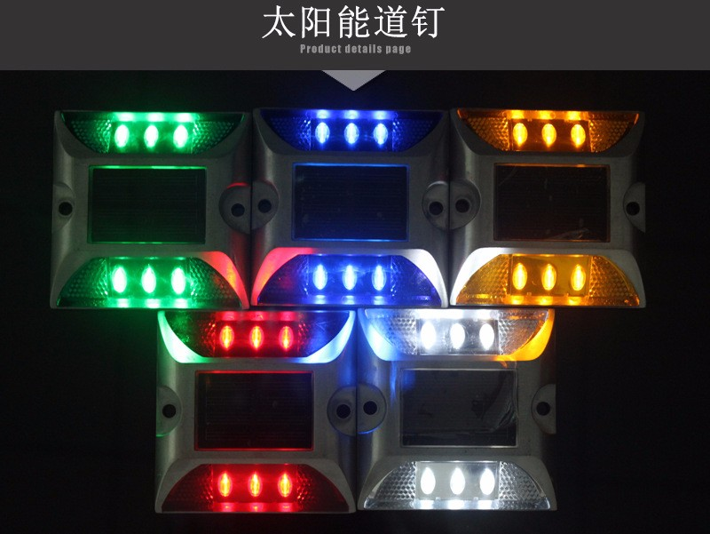 Raised Road Stud Maker Pathway Deck Dock LED Steady Light Solar Powered 25 Pieces Free Shipping Roadside Led Lighting
