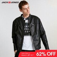 JackJones для мужчин весна повседневное куртка из искусственной кожи узкое повседневное пальто брендовая одежда модные пальто мужской Верхняя одежда для байкеров C   218321558