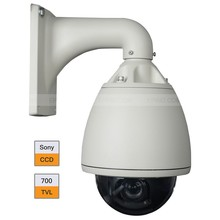 700TVL 300X ZOOM High Speed Dome PTZ Camera Outdoor 1/3″ SONY Effio-P CCD