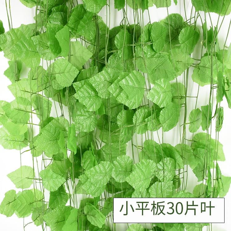 Artifical green leaf vine hojas artificiales para decoracion green leafs decor plantas artificiais hanging plant fake plants